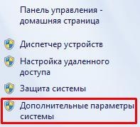 Настройка визуальных эффектов в windows 7
