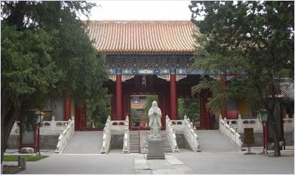 ปรัชญาขงจื๊อ (Confucianism)