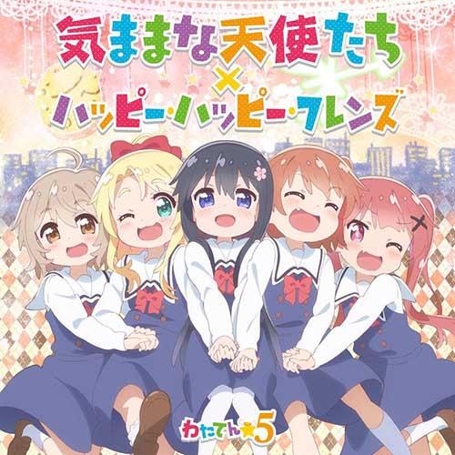 Lihat Cast Anime Watashi ni Tenshi ga Maiorita Bawakan Opening Songnya