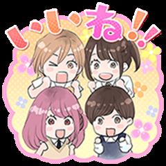 Kazune Kawahara Special Stickers