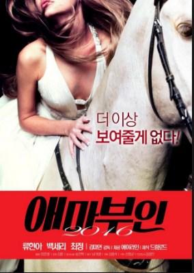 Sinopsis Film Drama Korea Terbaru : Madam Aema (2016)