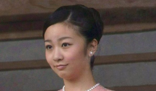 Princess Kako of Akishino arrives in UK to study at Leeds University