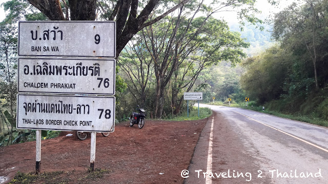 Motorbike Riding in North Thailand