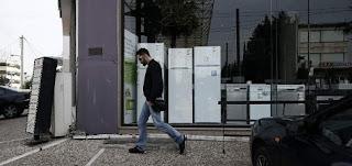 Η Ελλάδα πρωταθλήτρια στην ανεργία στην ΕΕ: Στο 23,5%