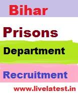 Bihar Prisons Department Recruitment 2016 - DEO and Computer Programmer Vacancies