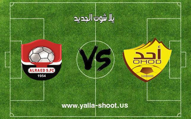 اهداف مباراة الرائد وأحد  اليوو 30-12-2018 الدوري السعودي