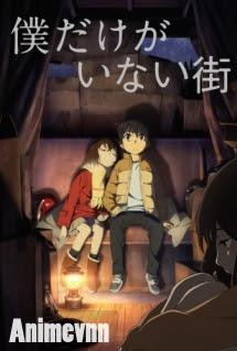 Boku dake ga Inai Machi -  2016 Poster