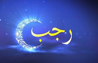 Kemuliaan Bulan Rajab -Mencoba menjawab atas kebingungan Ummat Rasul SAW-