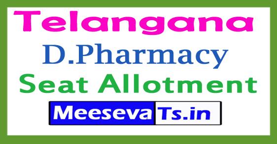 Telangana D.Pharmacy Seat Allotment 2018