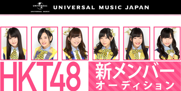 http://akb48-daily.blogspot.com/2016/02/hkt48-4th-generation-recruiting-non.html