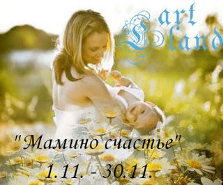 http://okynisvmirtvorchesva.blogspot.com/2016/11/1.html