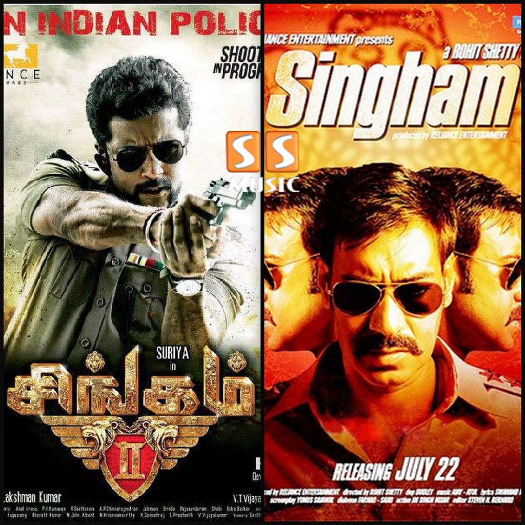 Surya upset with Ajay Devgan's Singam ~ SS Music