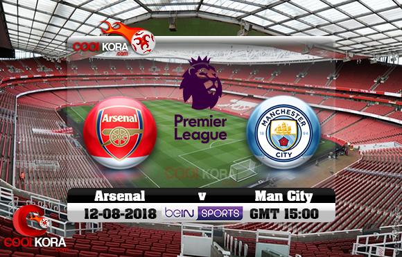 مشاهدة مباراة آرسنال ومانشستر سيتي اليوم 12-8-2018 في الدوري الإنجليزي