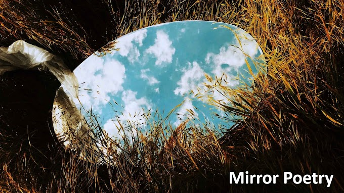 """""""Mirror"""" English Poetry 