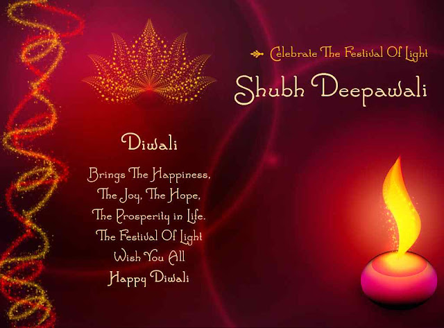 Happy Diwali 2017 Messages, Sms, Quotes, Pics