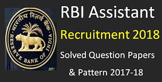 RBI Assistant Model Papers with Answers 2017-18