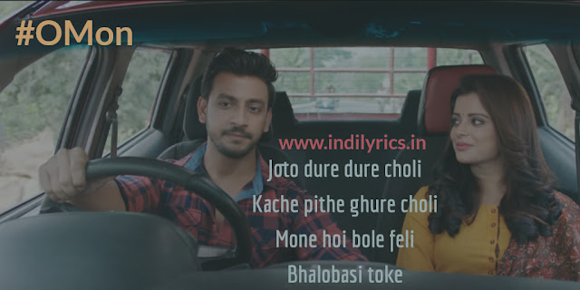 O Mon | Ke Tumi Nandini | Bonny & Rupsha | Pics | Quotes | Images | Lyrics