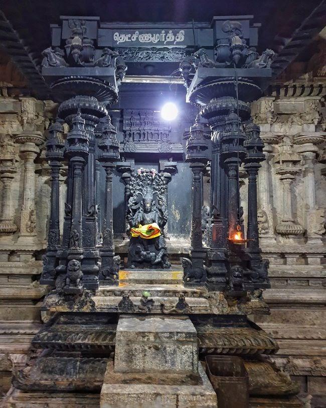 Lord Dakshinamurthy In Vairavapatti Temple