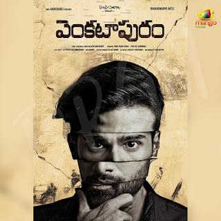 Venkatapuram-2017-Original-CD-Front-Cover-HD