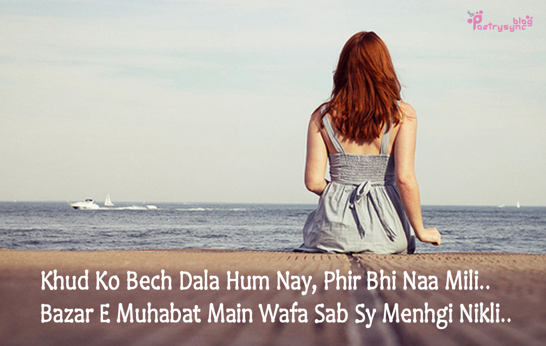 Tanhai Sad Shayari With Sad Girl Images Best Romantic Love Poems