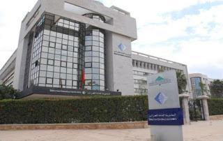 Le patron des Impôts à la CFCIM Une mesure contre l'informel
