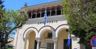 Ιωάννινα:Συνεδριάζει το Δημ.Συμβούλιο στις 28 Ιουνίου