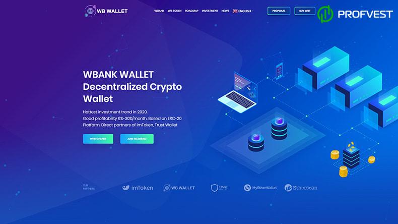 Расширение для хрома от WBank Wallet