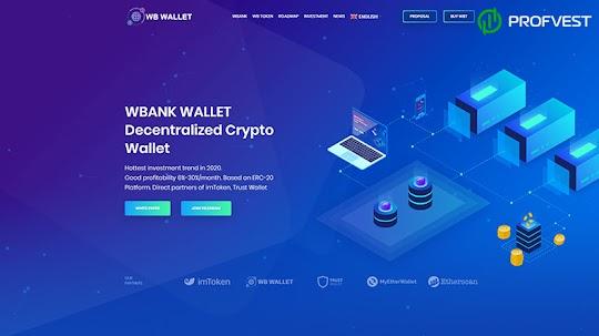 WBank Wallet: обзор и отзывы о wbankwallet.com (Проект платит)