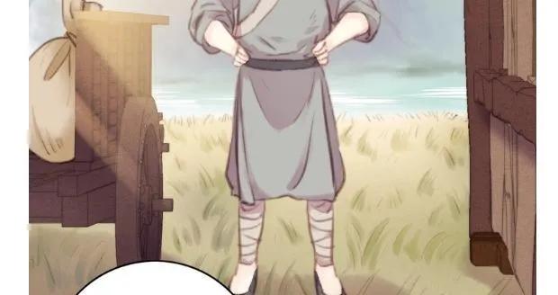 Nàng Phi Cửu Khanh - Thần Y Kiều Nữ chap 27 - Trang 9