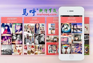 玩圖 APK / APP 下載,手機照片美化、照片拼圖軟體,FotoRus APK / APP Android
