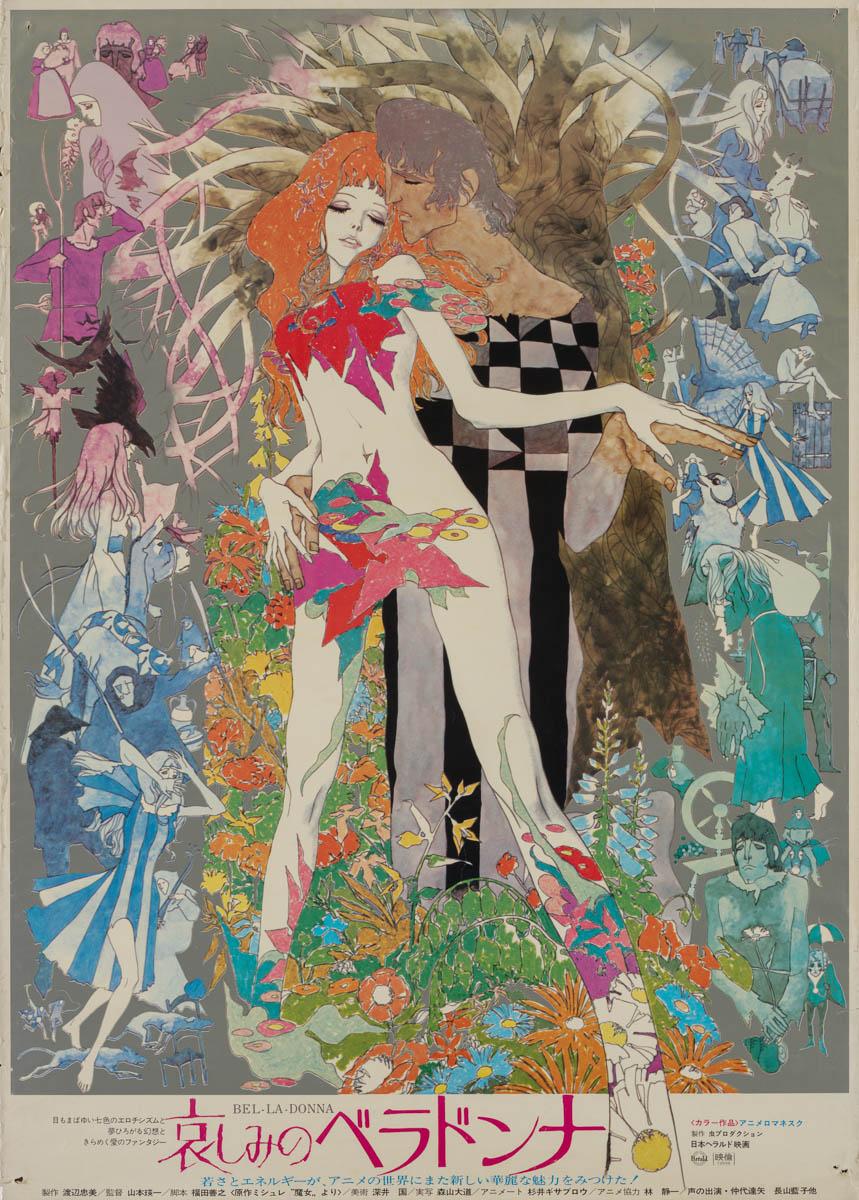 Quem gosta de um anime louco e psicodélico aqui ó 43-belladonna-of-sadness-japanese-b1-1973-01