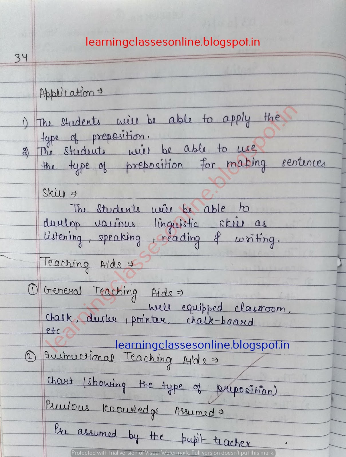 lesson plan in english subject, lesson plan in english grade 2,