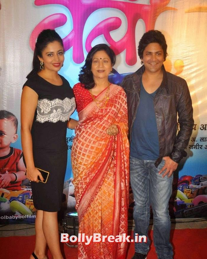 Neha Pendse, Aruna Irani, Aniket Vishwasrao, 'Bol Baby Bol' Marathi Movie Grand Premiere Photo Gallery
