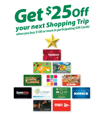 schnucks gift card coupon stl 11 24 13 12 1 13 2371
