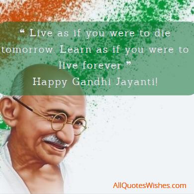 Gandhi Jayanti Wishes