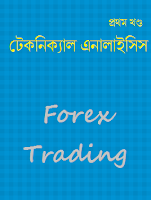 Bangla Forex Book Download-Technical Analysis