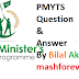 Prime Minister's Youth Training Scheme Questions About Internship