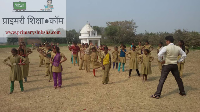 http://www.primaryshiksha.com/2016/07/Teaching-Dialogue-And-Activities-etah.html