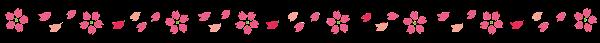 かわいいライン素材「桜」