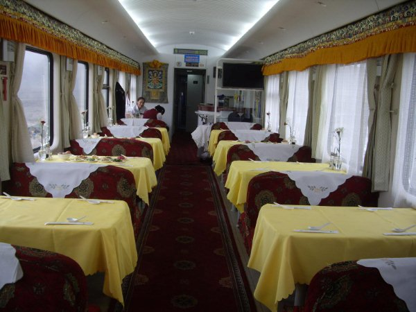 青藏鐵路-餐廳