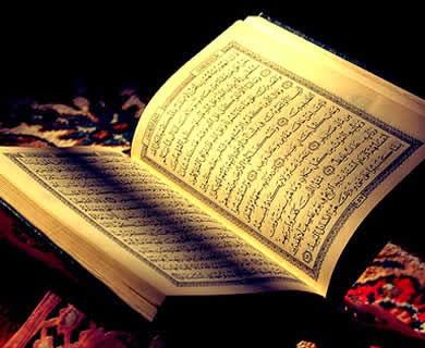 Iman Kepada Kitab-Kitab Allah SWT