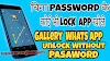 Gallery Lock Ko Bypass Kyse Kre | How To Bypass Gallery Lock