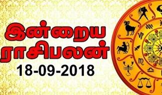 Indraya Rasi Palan 18-09-2018 IBC Tamil Tv