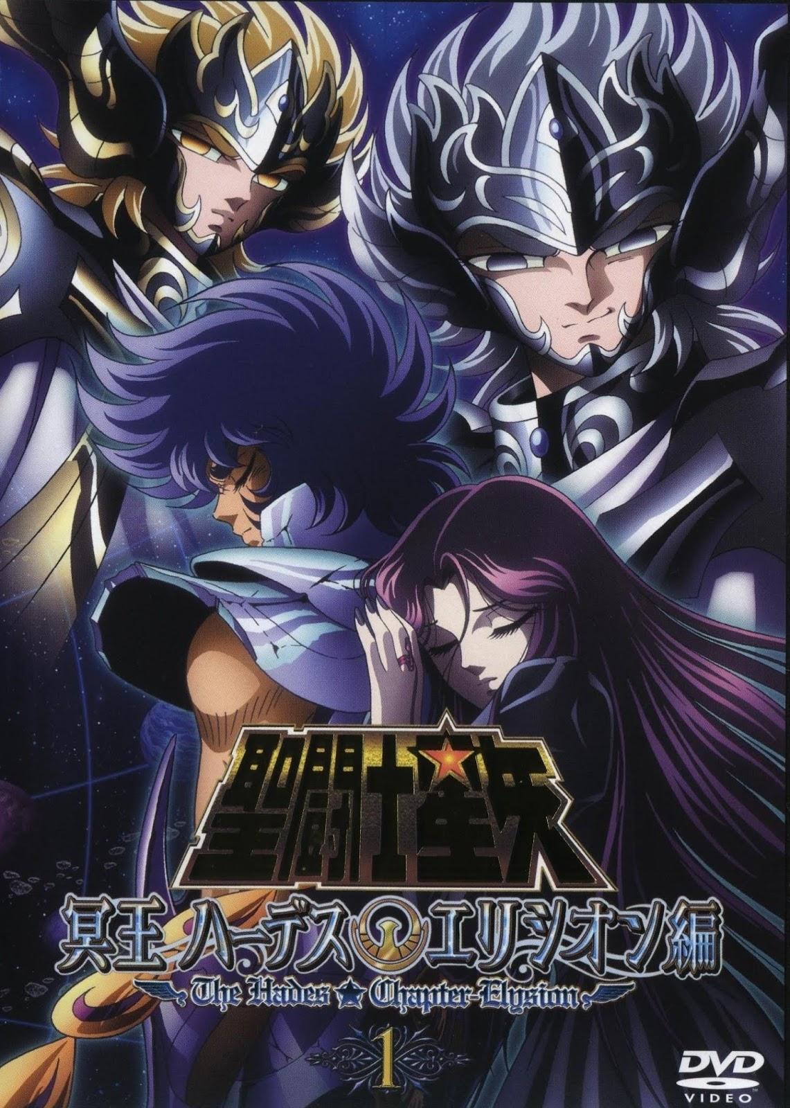 Saint Seiya: The Hades Chapter [2002] [DVDR] [NTSC] [Latino] [11 DISC]