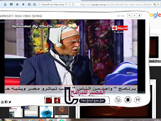 Gihosoft Free Video Joiner 1.0
