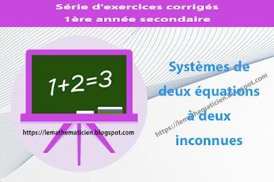 Systèmes de deux équations à deux inconnues - Série d'exercices corrigés - 1ère année secondaire
