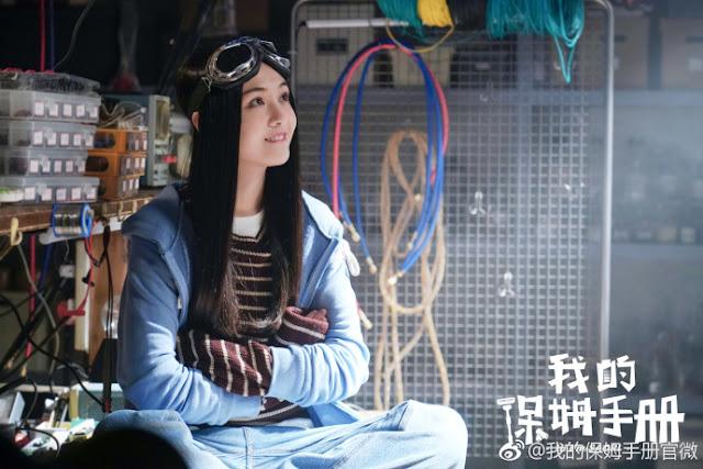 Hi I'm Saori Chinese drama Zheng Shuang