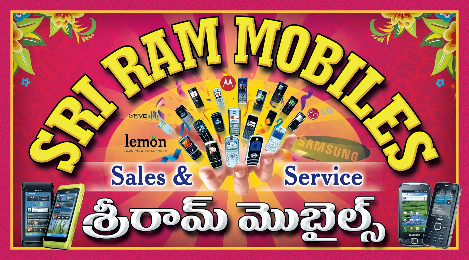 Sri Ram Mobiles Sign Board Psd Template Naveengfx