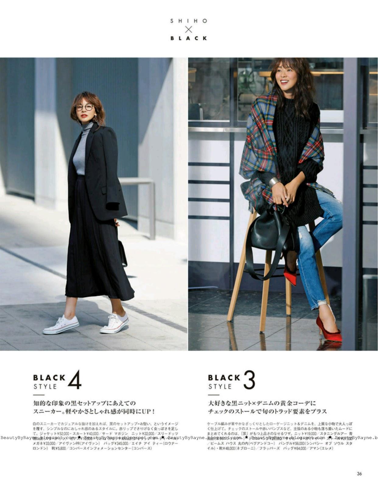 Marisol January 2019 Issue, Free Japanese Fashion Magazine Scans
