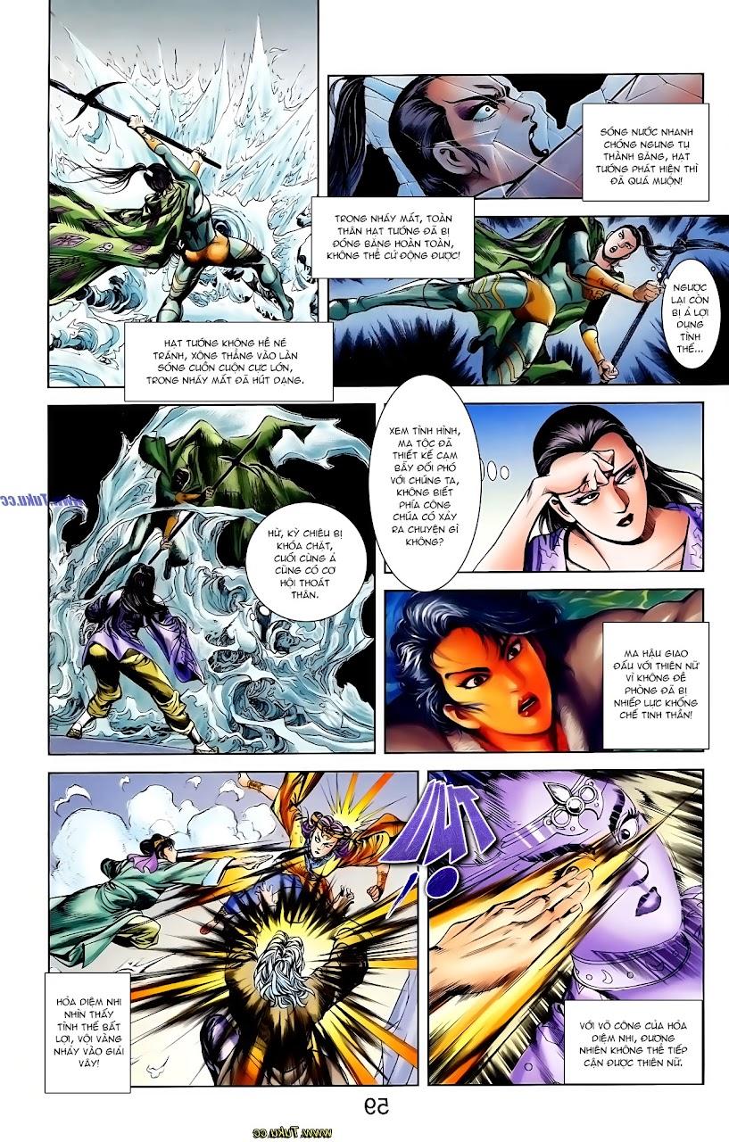 Cơ Phát Khai Chu Bản chapter 114 trang 10